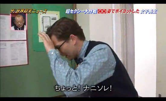 Tạo ra lớp học toàn các nữ sinh mặc nội y rồi reaction phản ứng của giáo viên, kênh Youtube Nhật nhận nhiều chỉ trích - Ảnh 11.
