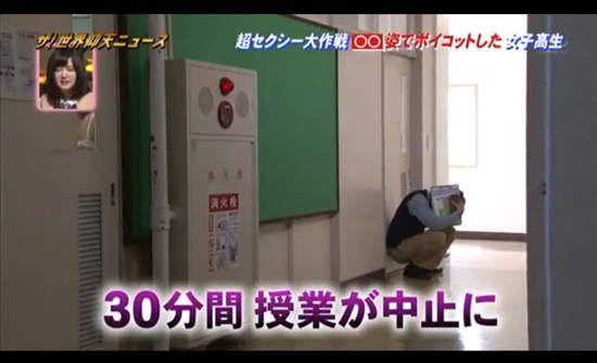 Tạo ra lớp học toàn các nữ sinh mặc nội y rồi reaction phản ứng của giáo viên, kênh Youtube Nhật nhận nhiều chỉ trích - Ảnh 12.