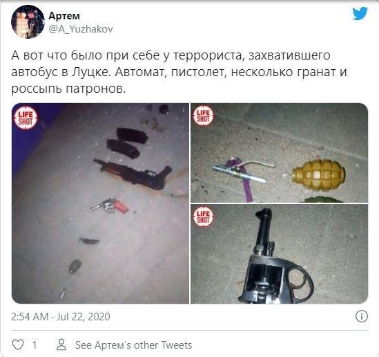 Tay súng bắt cóc 20 con tin để yêu cầu tổng thống Ukraine quay clip quảng cáo phim bảo vệ động vật - Ảnh 4.
