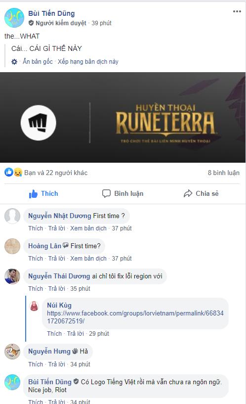 Bom tấn của Riot Games sắp phát hành chính thức tại Việt Nam? Game thủ không cần phải fake IP - Ảnh 3.