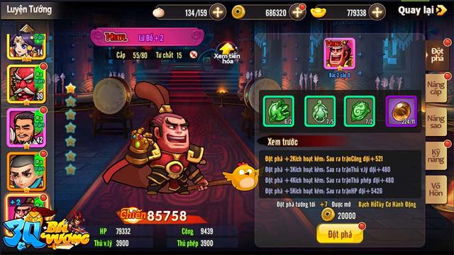 3Q Bá Vương chính là tân binh sáng giá sẽ đưa chiến thuật turn-based trở lại cuộc đua, đánh phá làng game Việt! - Ảnh 5.