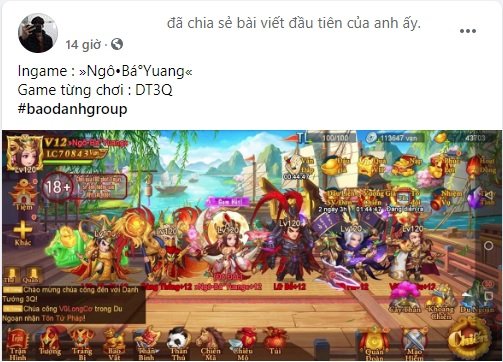 5 lý do khiến game thủ Việt tin rằng: 3Q Bá Vương nhất định sẽ trở thành điểm nóng hội tụ toàn cao thủ chiến thuật trong những ngày tới - Ảnh 16.