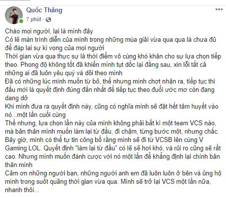 LMHT: Cựu đội trưởng FTV Esports Victory bất ngờ gia nhập V Gaming LOL với quyết tâm làm lại từ đầu - Ảnh 1.