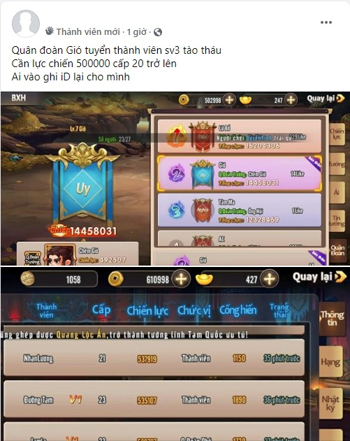 Không hổ danh game thẻ tướng được mong chờ nhất tháng 7, 3Q Bá Vương vỡ trận trước lượng người chơi quá đông đảo - Ảnh 7.
