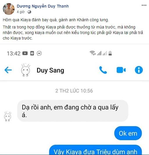 Cựu HLV Tinikun lại đăng đàn kể chuyện GAM Esports nợ tiền tuyển thủ, nhưng phản ứng của cộng đồng mới là điều đáng nói - Ảnh 1.
