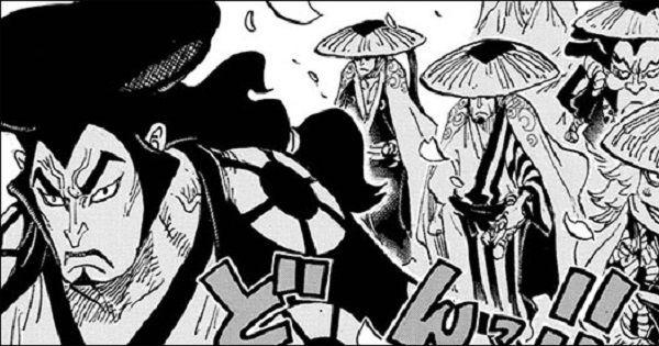 One Piece: 5 bằng chứng cho dù bị Yamato phản bội, ông bố mệnh khổ Kaido vẫn hết lòng yêu thương con gái mình - Ảnh 4.