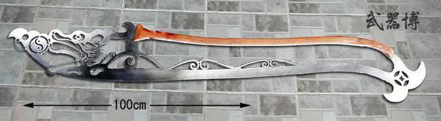 4 loại binh khí quái dị nhất từng được người Trung Hoa sử dụng, bút giá xoa là ác mộng của samurai Nhật Bản - Ảnh 1.