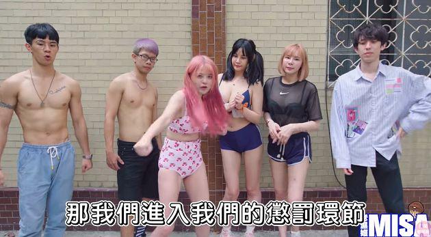 Chuyên thực hiện các video cởi đồ, nữ Youtuber xinh đẹp lại khiến fan sốc khi chơi trốn tìm lột quần áo cùng dàn hot girl - Ảnh 5.