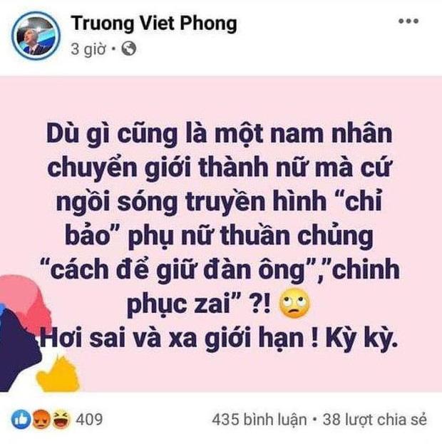 Tranh cãi nảy lửa MC VTV nói về Hương Giang: Nam chuyển giới thành nữ mà chỉ bảo phụ nữ cách giữ đàn ông thì hơi sai và kỳ kỳ - Ảnh 1.