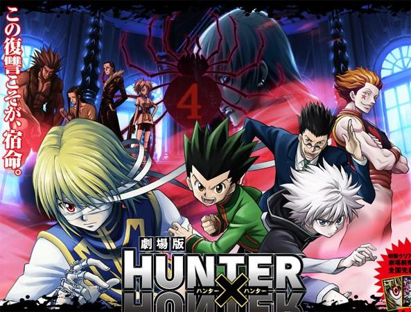 Kỷ lục buồn mới của Hunter x Hunter: Tiếp tục không ra truyện sau 2 năm, fan còn được ăn mầm đá đến bao giờ? - Ảnh 1.