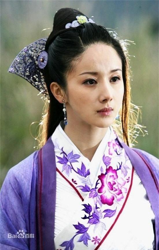 Những nhân vật nữ tội nghiệp nhất trong thế giới Kim Dung (P.2) - Ảnh 4.