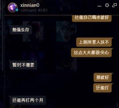 Rộ nghi vấn FPX bị loại ê chề vì Tian gặp chấn thương cổ tay, tự uống nước còn khó khăn huống gì là thi đấu - Ảnh 3.