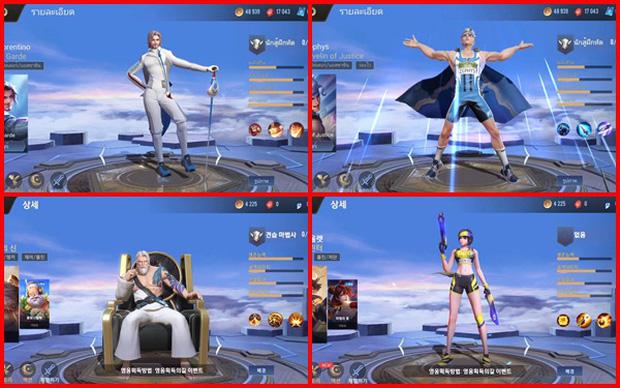 Liên Quân Mobile: Garena tặng FREE 6 skin trong đó có 1 món mới nhân dịp Quốc khánh 2/9 - Ảnh 1.