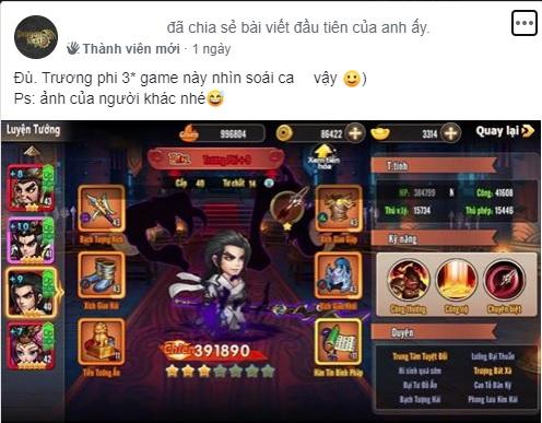 Chỉ từ chi tiết nhỏ xíu cũng biến 3Q Bá Vương trở thành tựa game Tam Quốc độc nhất vô nhị, trước sau không có đối thủ sánh bằng! - Ảnh 8.