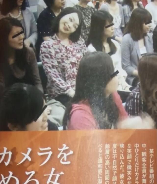 1 năm sau khi chương trình lên sóng, khán giả mới nhận ra hình ảnh chị gái nghiêng đầu trong đó gây xôn xao MXH Nhật vì quá đáng sợ - Ảnh 2.
