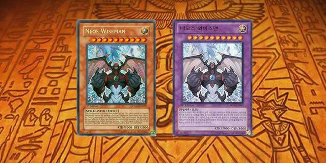 Những lá bài được thiết kế khó hiểu trong thế giới Yu-Gi-Oh! - Ảnh 3.