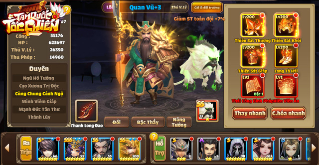 Đồ họa đẹp, gameplay đột phá và một cô admin dễ thương đính kèm: 3 yếu tố đã giúp Tam Quốc Tốc Chiến hút hồn các fan cuồng chiến thuật - Ảnh 4.