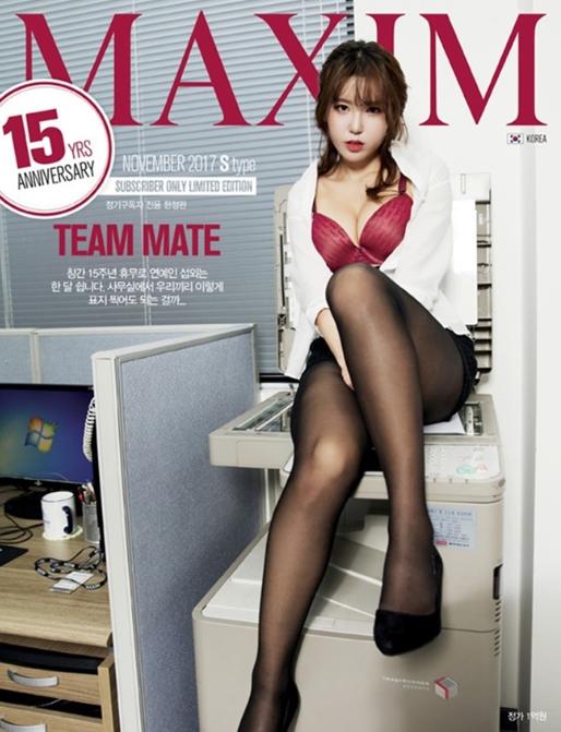 Ngắm bộ ảnh phơi bày sự quyến rũ của dàn nữ nhân viên văn phòng gợi cảm Maxim - Ảnh 7.
