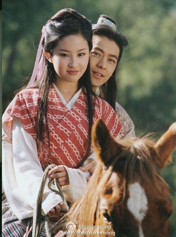 Vương Ngữ Yên, Tiểu Long Nữ, Hoàng Dung được sáng tạo dựa trên một người phụ nữ mà nhà văn Kim Dung cố gắng thế nào cũng không có được - Ảnh 3.
