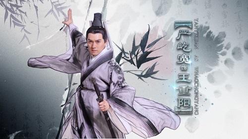 Những môn phái nổi tiếng nhất trong thế giới võ lâm Kim Dung (P.2) - Ảnh 3.