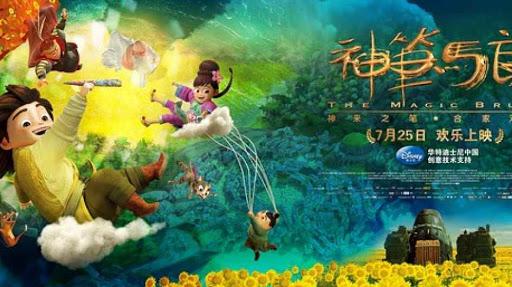 Cuối tuần rảnh rỗi cày ngay 5 bộ phim hoạt hình thần thoại Trung Quốc cực hay ho và hấp dẫn - Ảnh 4.