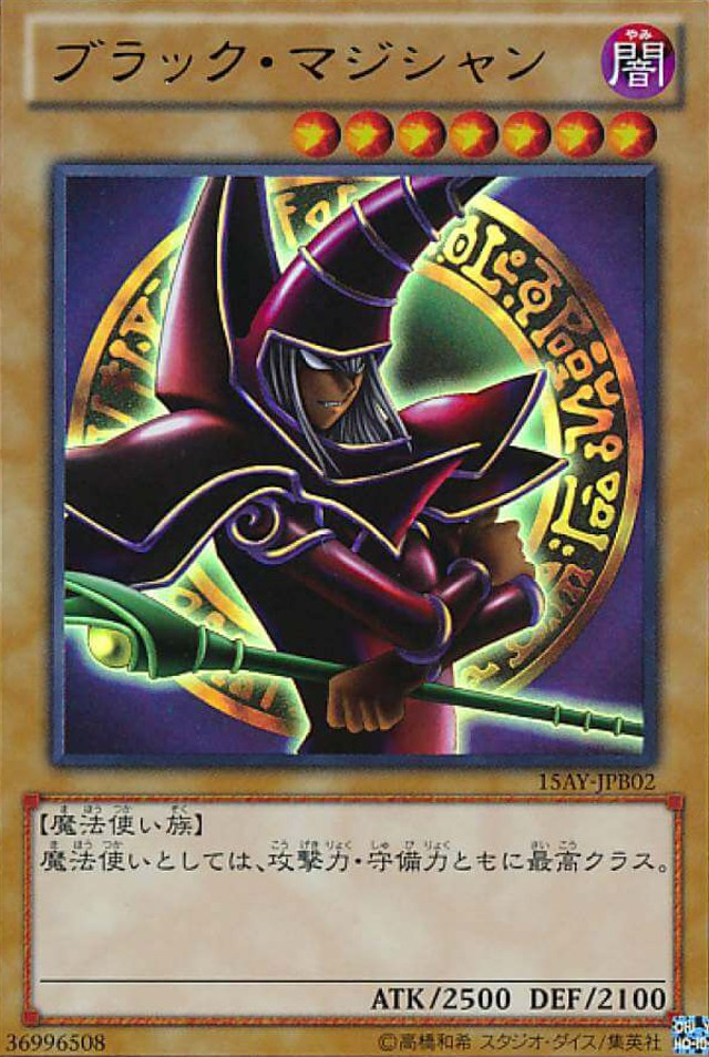 Danh sách những lá bài Yu-Gi-Oh đắt giá nhất hành tinh - Ảnh 2.