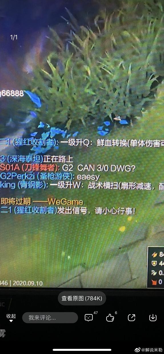 Đấu tập bị DAMWON hành cho ra bã, G2 Perkz vẫn tự tin: G2 3-0 DWG là dễ - Ảnh 1.