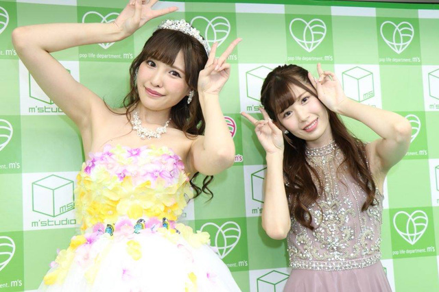 Loạt cặp bạn thân nổi tiếng trong làng AV Nhật Bản: Toàn gái xinh bắt cặp với nhau! - Ảnh 11.