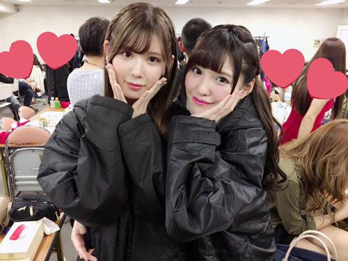 Loạt cặp bạn thân nổi tiếng trong làng AV Nhật Bản: Toàn gái xinh bắt cặp với nhau! - Ảnh 12.