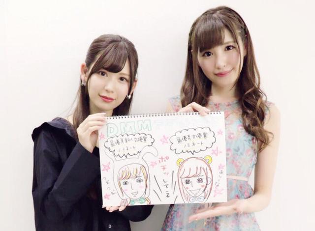 Loạt cặp bạn thân nổi tiếng trong làng AV Nhật Bản: Toàn gái xinh bắt cặp với nhau! - Ảnh 13.