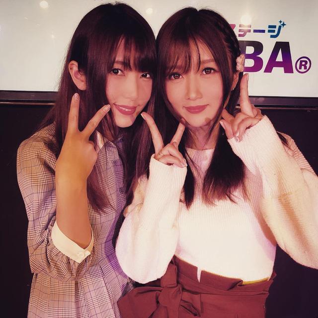 Loạt cặp bạn thân nổi tiếng trong làng AV Nhật Bản: Toàn gái xinh bắt cặp với nhau! - Ảnh 6.