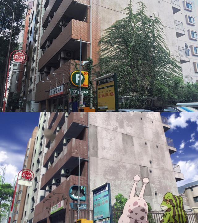 One Punch Man: Ngôi nhà ngoài đời thực của Saitama trông như thế nào? - Ảnh 4.