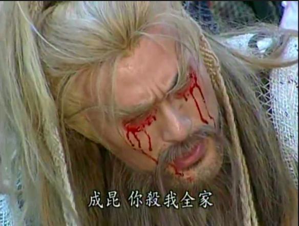 3 hòn đảo kỳ quái trong phim chưởng Kim Dung, TOP cao thủ võ lâm nghe đến cũng 8 phần sợ hãi - Ảnh 3.