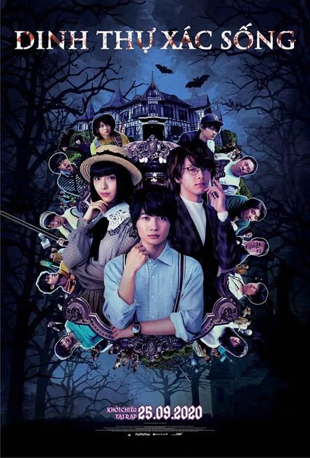 Minami Hamabe trở lại màn ảnh rộng đối đầu với zombie xác sống trong Zombie Mansion! - Ảnh 1.