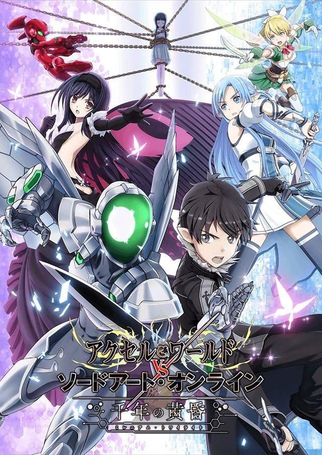 Tất tần tật những sự kiện đã xảy ra trong anime Sword Art Online từ khi ra mắt đến nay - Ảnh 4.