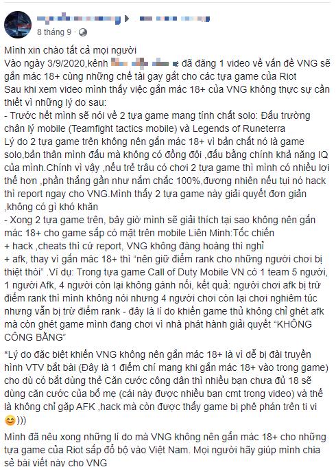 Người chơi phẫn uất với cách mà VNG định đối xử với ba bom tấn của Riot, kể cả Liên Minh: Tốc Chiến - Ảnh 2.