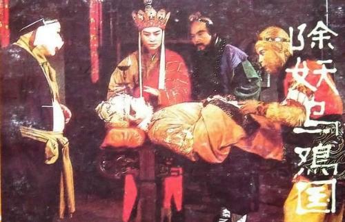 """Yêu quái duy nhất trong Tây Du Ký được Phật Tổ phái xuống trần để """"giết người"""", đã thế lại còn thuộc dòng """"con ông cháu cha"""""""