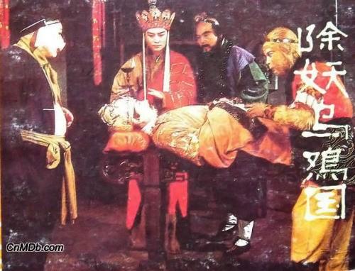 Yêu quái duy nhất trong Tây Du Ký được Phật Tổ phái xuống trần để giết người, đã thế lại còn thuộc dòng con ông cháu cha - Ảnh 2.