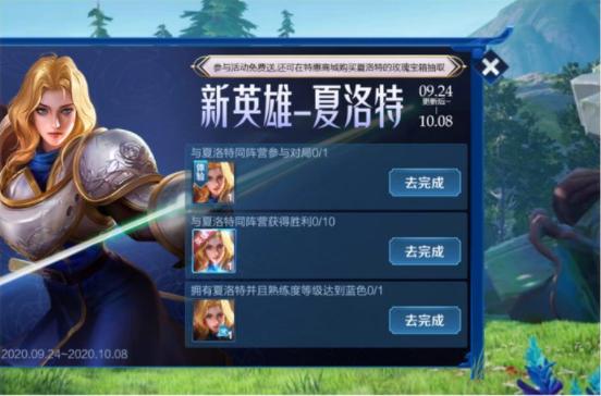 Game MOBA di dộng nổi tiếng tặng cả server thứ mà Liên Minh: Tốc Chiến vẫn hay khoe mẽ - Ảnh 5.