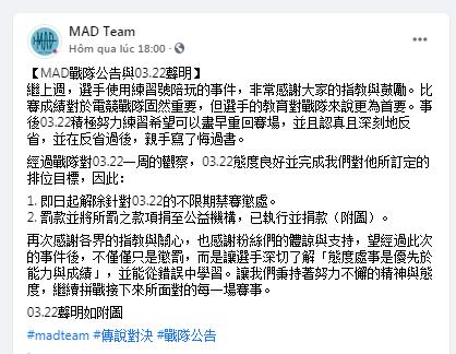 Liên Quân Mobile: Biết nhận lỗi và nỗ lực luyện tập, tuyển thủ chuyên nghiệp xứ Đài được cho phép thi đấu trở lại - Ảnh 2.