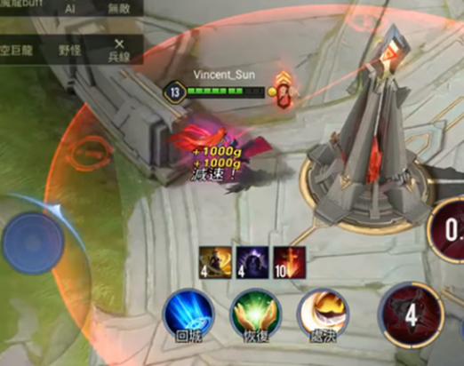 Liên Quân Mobile: Dextra dùng ulti có thể hồi cả cây máu sau 3 giây, game thủ chê tướng lỗi, không cấm được hết - Ảnh 3.
