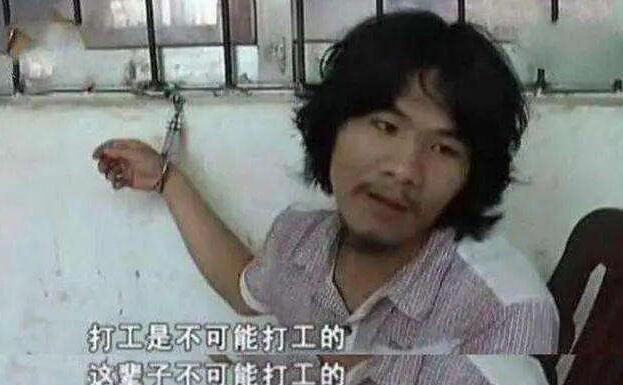 Chỉ thích trộm cắp để được vào tù với tuyên bố thích ở trại hơn nhà, anh chàng bất ngờ được mời làm streamer, kiếm hơn 300 triệu mỗi tháng - Ảnh 3.
