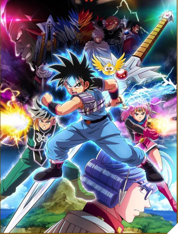 Anime Dấu Ấn Rồng Thiêng chốt lịch ra mắt vào tháng 10, tác giả Dragon Ball là họa sĩ cho sản phẩm này! - Ảnh 1.