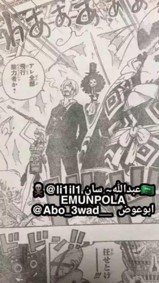 One Piece 989: Queen biến hình Khủng Long ngoặm chặt Luffy, Sanji xuất hiện cùng băng trong tình trạng đầu bị chảy máu - Ảnh 1.