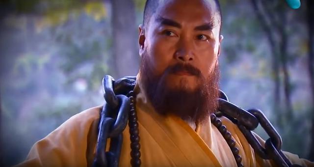 Đọc truyện Kim Dung đã lâu, bạn có biết tứ trụ cao thủ phái Thiếu Lâm là những ai không? - Ảnh 5.