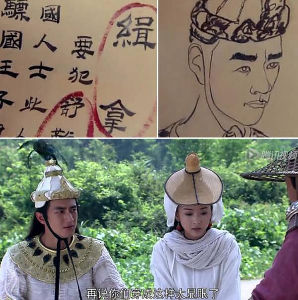 Cười ngoác mồm với tranh chân dung của mỹ nam mỹ nữ trong phim cổ trang Trung Quốc - Ảnh 1.