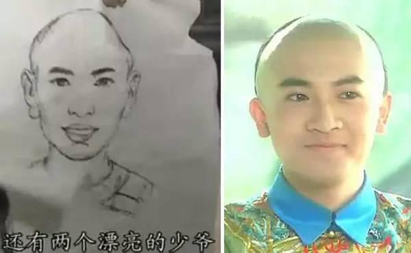 Cười ngoác mồm với tranh chân dung của mỹ nam mỹ nữ trong phim cổ trang Trung Quốc - Ảnh 2.