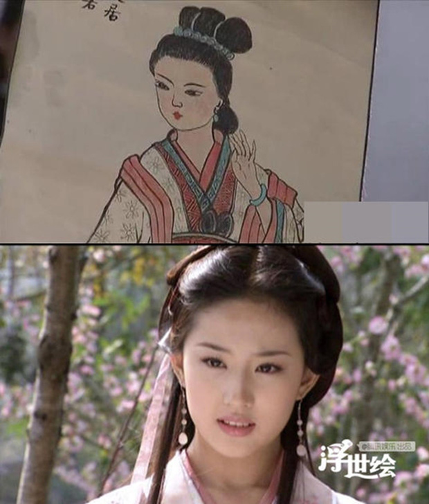 Cười ngoác mồm với tranh chân dung của mỹ nam mỹ nữ trong phim cổ trang Trung Quốc - Ảnh 11.
