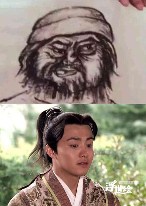 Cười ngoác mồm với tranh chân dung của mỹ nam mỹ nữ trong phim cổ trang Trung Quốc - Ảnh 3.