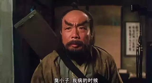 Cười ngoác mồm với tranh chân dung của mỹ nam mỹ nữ trong phim cổ trang Trung Quốc - Ảnh 5.